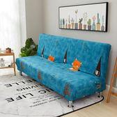 床沙墊扶發套折疊全包萬能套力活彈簡易罩無通用沙發子沙發手