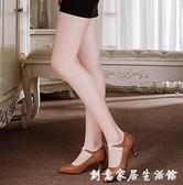 網紅高跟單鞋春秋新款女鞋一字帶工作粗跟皮鞋女