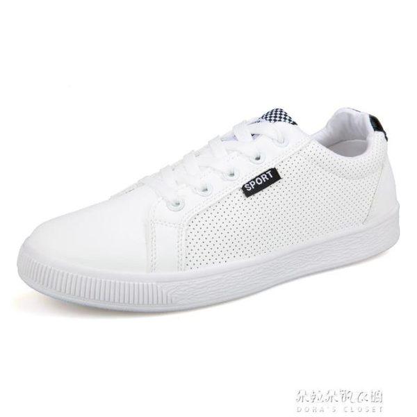 新款小白鞋運動休閒鞋男韓透氣鏤空板鞋  朵拉朵衣櫥