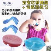 餐具 寶寶學吃飯訓練勺子彎曲彎頭歪把勺嬰兒輔食餐具兒童餐盤分格防摔 5款