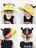 夏新款恐龍兒童防曬空頂太陽帽女嬰童大帽檐寶寶遮陽男孩鴨舌帽子