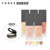 THREE 天使煥采修飾乳霜蜜粉組(5色任選)