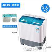 洗衣機AUX/奧克斯XPB75-96J半全自動7.5KG雙桶筒缸大容量家用小型 品生活旗艦店igo