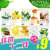 《任選12入$99》韓國 Eunyul 面膜 22ml【新高橋藥妝】多款供選