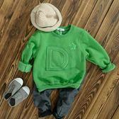男童字母貼布衛衣寶寶兒童裝純棉加絨加厚T恤外套套頭衫上衣【時尚家居館】