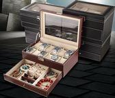 雙層帶鎖首飾盒 手錶收納盒 眼鏡戒指項錬飾品展示盒 童趣潮品