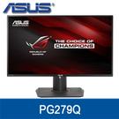 【免運費】ASUS 華碩 ROG PG279Q 27型  IPS 超廣角 電競顯示器 / 不閃屏低藍光 / 27吋 / 三年