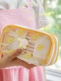 ins風少女心鉛筆袋 可愛卡通筆袋學生用大容量女孩文具盒【少女顏究院】