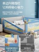 床圍欄嬰兒防摔寶寶安全1.8米床護欄兒童防護欄床上擋板床邊防掉 一木良品
