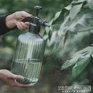 噴霧器澆花噴壺氣壓噴水壺高壓2L大容量特大手動家用澆水壺CY『新佰數位屋』