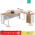 經理辦公桌老板單人桌椅組合主管工位電腦椅簡約職員辦工中班台 NMS小艾新品