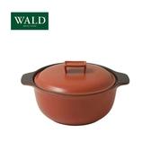 義大利WALD陶鍋系列-24cm燉鍋(磚紅-有原裝彩盒)