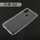 【ACEICE】氣墊空壓透明軟殼 小米 A2 (5.99吋)