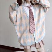 日系格子領帶K制服領帶 學生領帶百搭 焦糖布丁