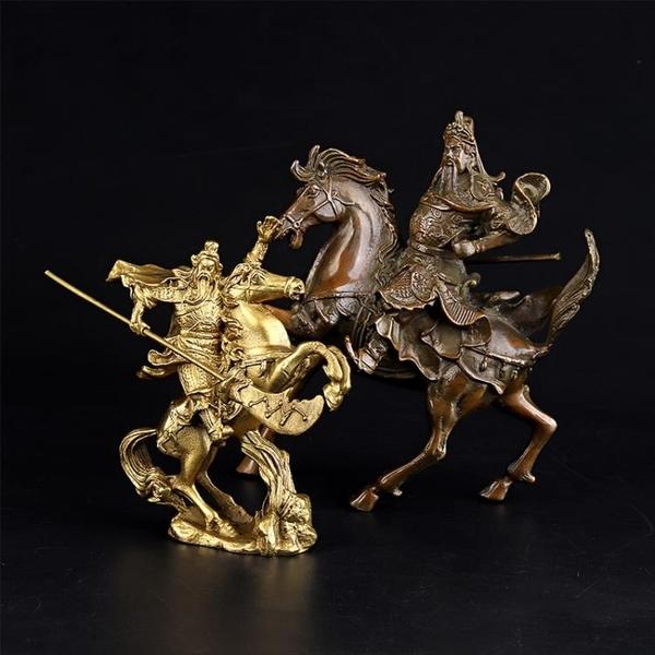 黃銅騎馬關公擺件