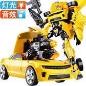 變形玩具金剛5 大黃蜂變身汽車機器人模型TW【一周年店慶限時85折】