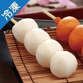 日式烤麻糬-原味(7串/包)【愛買冷凍】