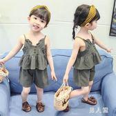 吊帶女童套裝 童裝兩件套2019新款兒童洋氣中大童時尚韓版潮夏裝 FR8736『俏美人大尺碼』