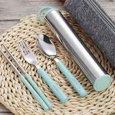 304不銹鋼筷子勺子叉子三件套裝兒童學生戶外便攜式餐具收納盒子 東京衣櫃