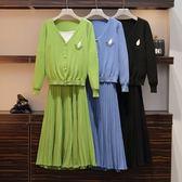 中大尺碼L-4XL/936#秋季新款套裝胖妹妹牛油果時尚針織開衫半裙三件套4F025.胖胖唯依