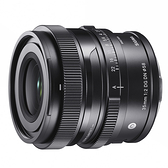 SIGMA 35mm F2 DG DN Contemporary 微單眼鏡頭 (恆伸公司貨)