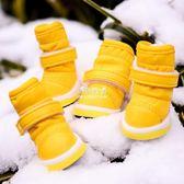寵物鞋狗狗鞋子泰迪冬鞋比熊寵物狗鞋子防滑秋冬小狗保暖防寒棉鞋雪地靴 伊莎公主