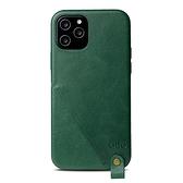 Alto iPhone 12 Pro Max 頸掛卡插皮革防摔手機殼 6.7吋 Anello 360 - 森林綠【可加購客製雷雕】附頸掛繩