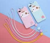 可愛手機硅膠掛繩