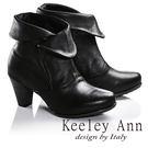 ★2016秋冬★Keeley Ann法式浪漫~反摺造型仿舊擦色全真皮中跟短靴(黑色)