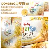 韓國 DONGSEO 大麥茶(盒)