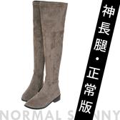 Ann'S正常版-素面平底彈力側拉鍊防水絨布過膝靴-可可