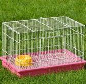 兔籠兔子籠子荷蘭松鼠籠兔子籠寵物籠刺猬籠松鼠籠 my934 【雅居屋】
