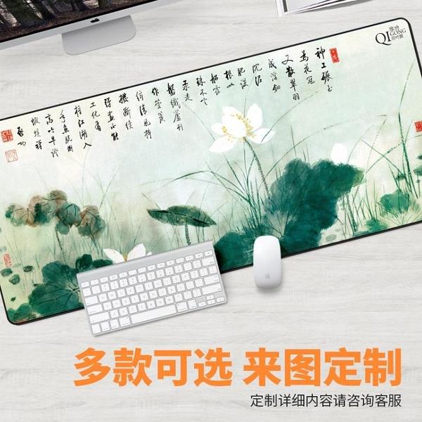 游戲電競超大鼠標墊加厚可愛女生卡通桌面鍵盤寫字台辦公廣告定做定制電腦墊桌墊學生書桌 夢藝
