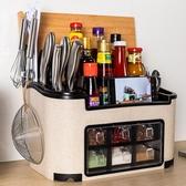刀架廚房置物架調料調味瓶架子