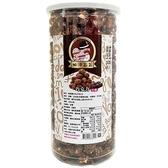 帕波爺爺爆米花-巧克力200g【康鄰超市】