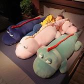 暖手枕 可愛恐龍毛絨玩具抱枕玩偶公仔女生睡覺床上布娃娃大號超軟男生款【快速出貨八折下殺】