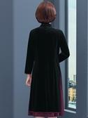 禮服 中年秋裝女金絲絨兩件套裝洋氣高貴連衣裙子婚禮媽媽禮服 萬寶屋