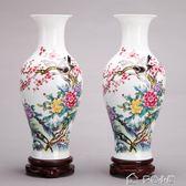 陶瓷器花瓶客廳擺件插花粉彩花鳥現代家居裝飾品小花瓶父親節特惠下殺