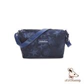 B.S.D.S冰山袋鼠 - 香巧班尼。輕旅防潑水側背小包 - 炫彩藍【001-1B】