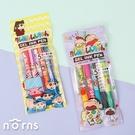 日貨蠟筆小新原子筆套組v2- Norns 一套五入 日本進口文具 0.7mm彩色原子筆 睡衣裝扮 幼稚園制服