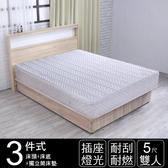 IHouse 山田 日式插座燈光房間三件組(獨立筒床墊+床頭+床底)-雙人5尺