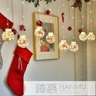 聖誕節裝飾品場景布置商場店鋪櫥窗聖誕窗簾燈創意許愿球led掛燈 牛轉好運到