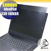 【Ezstick】Lenovo 330 14 IKBR 筆記型電腦防窺保護片 ( 防窺片 )