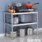 廚房不銹鋼置物架 2層加厚多層落地碗架 ...