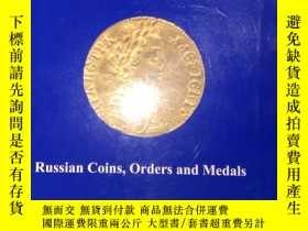 二手書博民逛書店罕見2011年紐約拍賣會---外國錢幣專場圖錄(紀念幣,金銀幣,