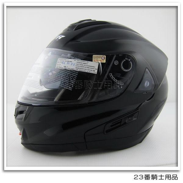 【M2R OX2 OX-2 全罩 安全帽 可樂帽 素色 黑 】內襯全可拆、免運費