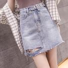 【快樂購】春夏新款韓版高腰顯瘦網紅破洞牛仔半身裙修身短裙子a字裙女