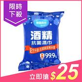 奈森克林 酒精濕紙巾(20張)【小三美日】$29