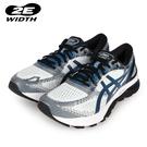 ASICS GEL-NIMBUS 21 男慢跑鞋-2E(免運 路跑 寬楦 亞瑟士≡體院≡