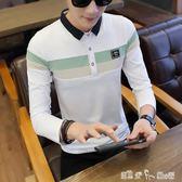 長袖翻領T恤男裝秋冬季韓版修身襯衫領打底衫有領純棉潮流POLO衫 潔思米